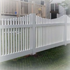 Beitzell Fence Co. profile image